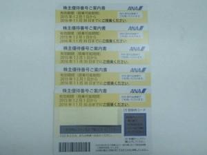 staygold_f-img600x450-1452306085w4wl5319671[1]