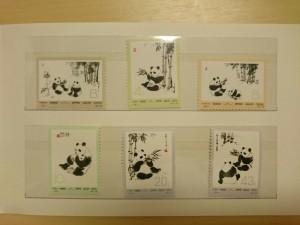 和歌山の大吉岩出店にて中国切手「オオパンダ」お買取致しました。