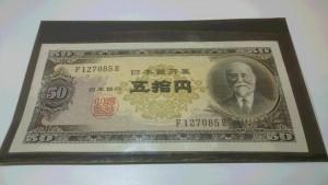 古銭のお買取りは泉区大沢にあります大吉イオンタウン仙台泉大沢店へ。