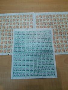 大吉 ピサーロ常陸大宮店で切手を買取致しました。