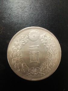 大吉 ピサーロ常陸大宮店で古銭を買取致しました。