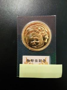 大吉 ピサーロ常陸大宮店で金を買取致しました。
