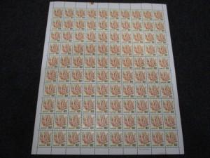 松江市のお客様から切手を買取致しました。大吉松江店