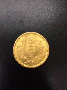 新二十圓金貨 お買取致しました!大吉川越店