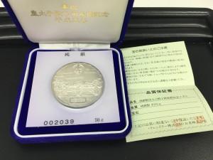 皇太子陛下御成婚記念 純銀メダル買取!! 大吉 野々下店