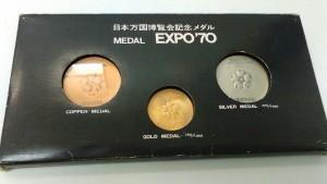 金メダル 大吉川越店