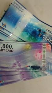川越市でギフトカードを高価換金するなら大吉川越店へ。