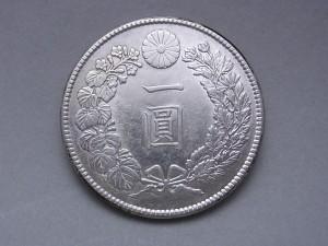 古銭,買取,藤沢