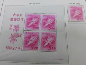寝屋川で 切手のお買取の紹介