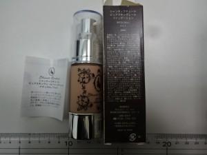 大吉 調布店で買取ったコスメ(化粧品)