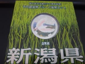 州見台の皆様、記念メダルの買取なら大吉ガーデンモール木津川店へ。