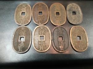 大吉 ピサーロ常陸大宮店古銭を買取致しました。
