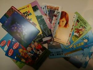 大吉 ピサーロ常陸大宮店でテレホンカードを買取致しました。