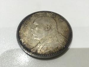 中国古銭の買取でも長崎市の大吉長崎築町店へ。