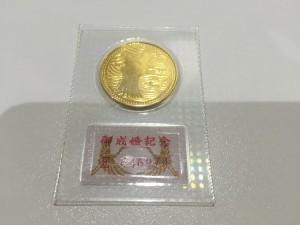 記念硬貨の買取なら長崎市内の大吉長崎築町店へ。