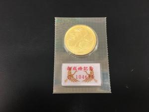 皇太子陛下御成婚記念 5万円金貨買取!! 大吉 野々下店