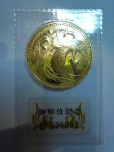 御即位記念10万円金貨の買取りは大吉成城学園前店へ!