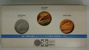 金メダル 大吉川越
