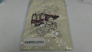 カールおじさん×阪急電車 コラボバッグ