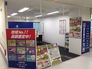 大吉長崎屋小樽店でCHANEL J12の時計お買取をしております。