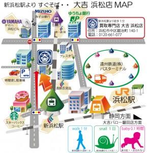 浜松市 買取 専門店 大吉 浜松店 地図