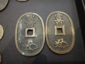奈良、生駒の皆様 古銭の買取りなら大吉ガーデンモール木津川店へ!