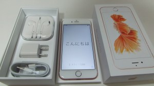 iPhone6,iPhone,iPad,携帯、スマホ、ガラケー