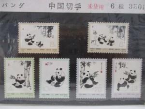 中国切手を買取致しました。松江市の買取専門店 大吉 松江店