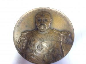 記念メダルの買取りは水戸エクセル店で