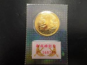 御成婚5万円金貨の画像