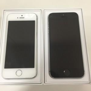 iPhoneを売るなら大吉イオンタウン諏訪ノ森店