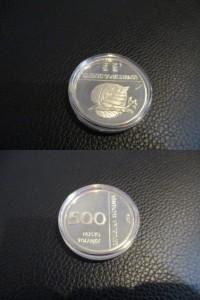 松江市のお客様から銀貨のコレクションを買取いたしました 大吉松江店