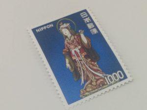 大量の切手買取します!もちろん1枚からOKです!買取専門店大吉アスモ大和郡山店!