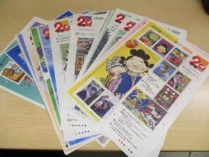 切手の現金化なら買取専門店大吉アスモ大和郡山店にお任せください!