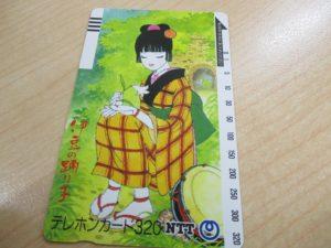 テレカを売るなら買取専門店大吉アスモ大和郡山店にお任せください(@_@)