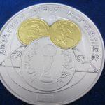 記念メダルの買取なら市川市大吉本八幡店