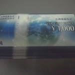 VJAギフトカード(金券)の買取を致しました!大吉 長崎築町店