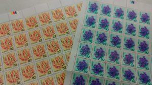 切手シート 大吉川越