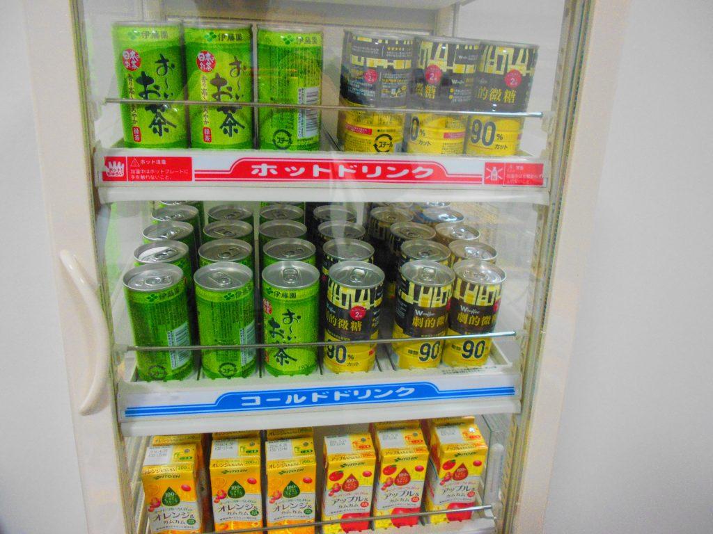 大吉豊田店で記念硬貨(銀貨)を買取りました!!
