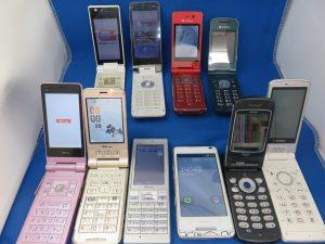 携帯電話の買取りなら尼崎店