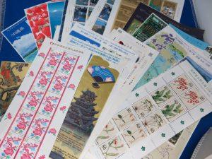 記念切手シートをお買取りさせて頂きました。