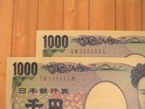 ゾロ目の紙幣をお買取りしました!!大吉浦和店です☆