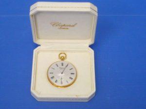 ブランドの懐中時計買取は大吉ガーデンモール木津川店へ