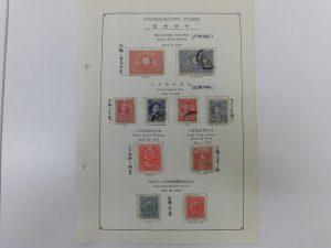 大吉寝屋川店に切手を持って買取していただいた話