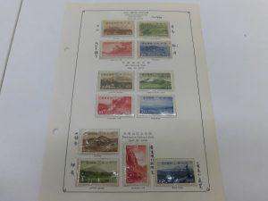 寝屋川で切手を売りたい。買取専門店大吉へ