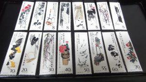 中国切手1