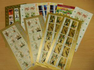 切手をお持ちでしたら大吉ゆめタウン防府店へお持ちください