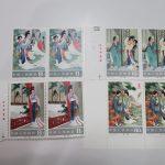 中国切手の買取は、池田市の大吉池田店