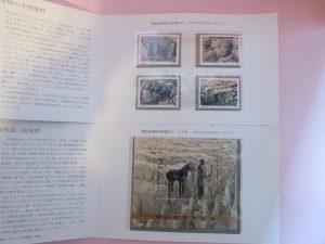 中国切手,兵馬俑,T88,4種完,1983年,プレミアム切手,小型シート