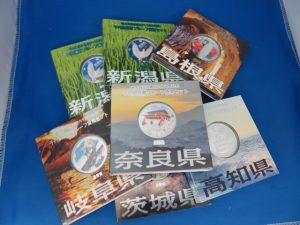 地方自治法施行60周年記念銀貨をお買取りさせて頂きました。